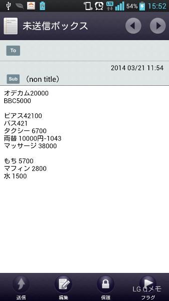 2014-04-04-15-52-36_3.jpg