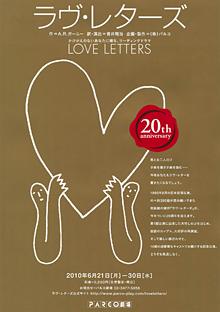 Love0623_4